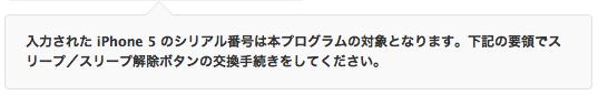 スクリーンショット 2014-04-27 19.23.19